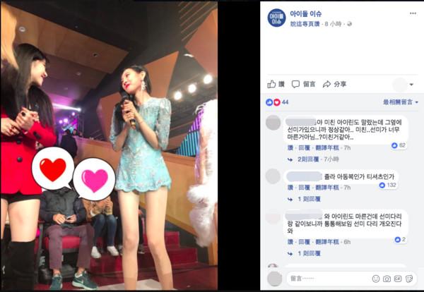 ▲Red Velvet成員Irene站在宣美旁邊。(圖/翻攝自아이돌 이슈臉書粉絲專頁)