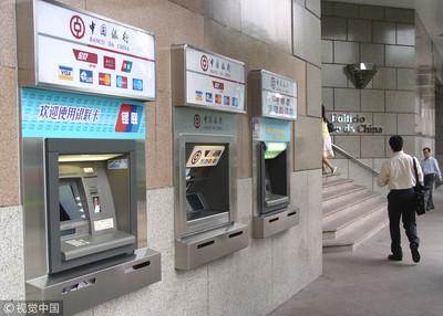 領錢超方便!台灣ATM密度是亞洲平均3倍