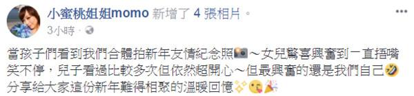 ▲▼「水果+昆蟲家族合體照」曝光(圖/翻攝自朱安禹臉書)