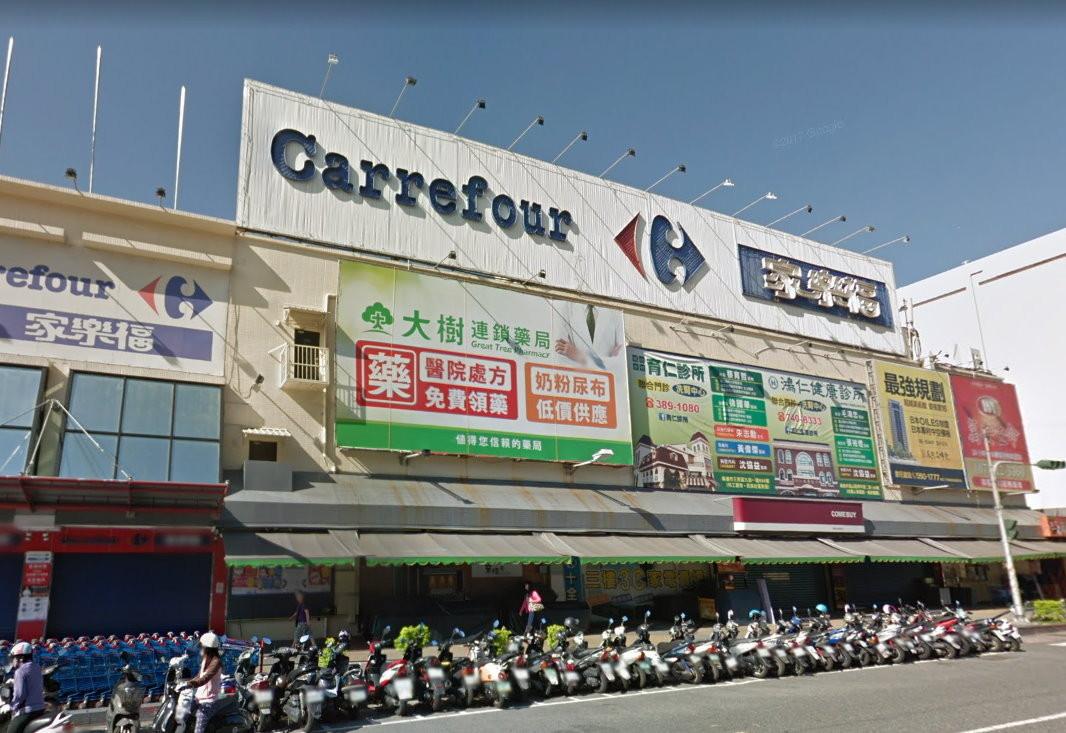 家樂福高雄十全店將關門。(圖/翻攝Google Map)