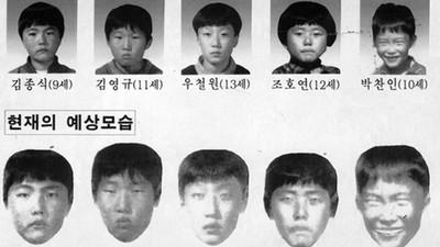 韓國5學童抓青蛙失蹤,11年後接獲神秘報案「屍骨堆疊在山區」