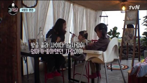 ▲殷志源《姜食堂》中送餐。(圖/翻攝自tvN)