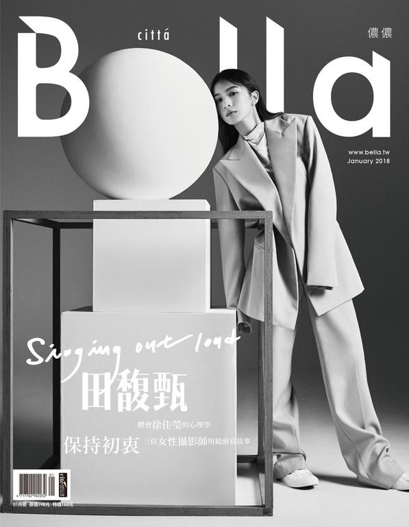 ▲田馥甄Bella時尚封面。(圖/Bella儂儂提供)