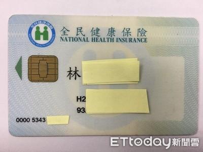 辦健保卡「強制附照片」最快6月上路 只有2類人可空白