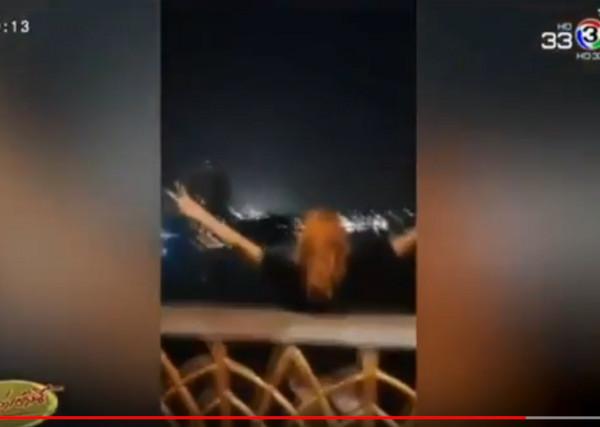 ▲▼「男友不要我了」18歲少女直播自殺!(圖/翻攝自YouTube)