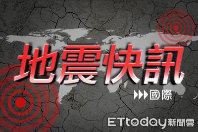 即/雲南21:24芮氏規模4.7地震