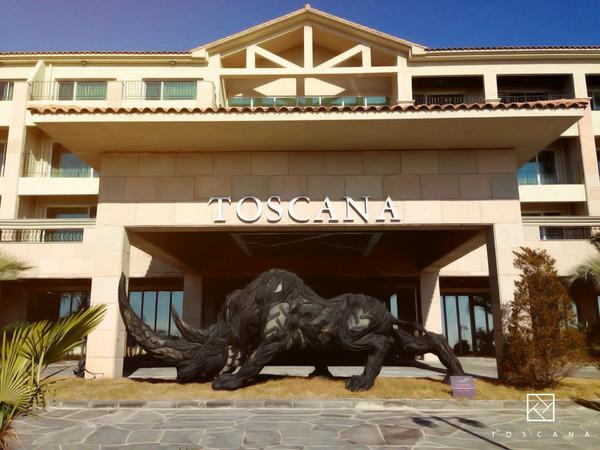 ▲▼金俊秀飯店。(圖/翻攝自Hotel Toscana臉書、金俊秀IG)