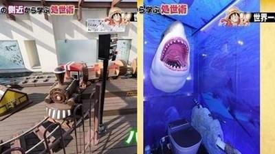 尾田榮一郎豪宅首曝光!陽台火車、廁所大白鯊簡直主題樂園