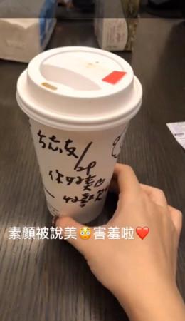 ▲▼方志友帶Mia放風(圖/翻攝自方志友IG)