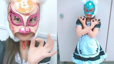 日推「虛擬貨幣少女」偶像團 面具一拿下網全嚇傻:顏值崩盤了