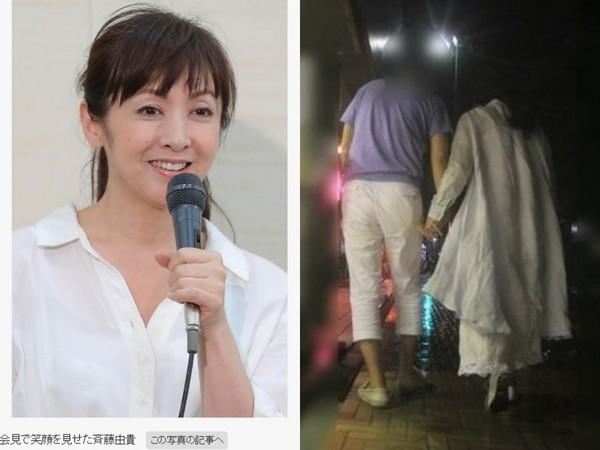 ▲齊藤由貴被拍到十指緊扣已婚男醫師 。(圖/翻攝自日網、推特)