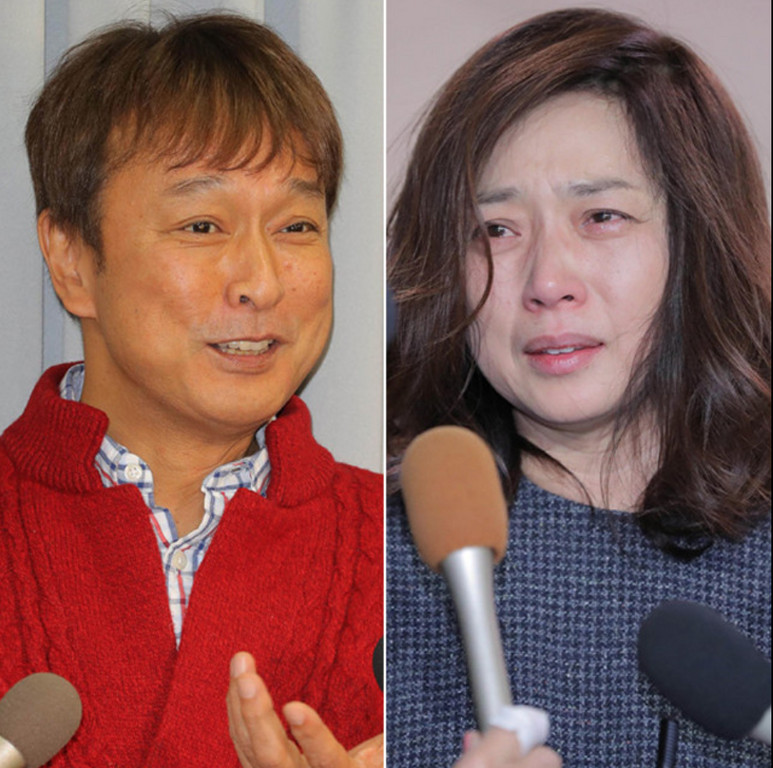 ▲老公太川陽介對不倫醜聞表達信任,藤吉久美子爆哭謝罪。(圖/翻攝自日網《報知體育》)
