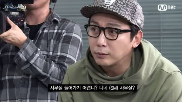 燦烈:想進SM很簡單。(圖/翻攝自Mnet)