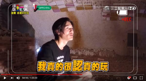 風田《玩很大》笑哭網友。(圖/翻攝自Youtube)