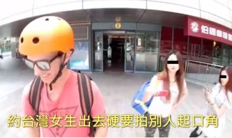 ▲台港2女+3洋男戰摩鐵,館長生氣了。(圖/翻攝自館長、CJ影片)