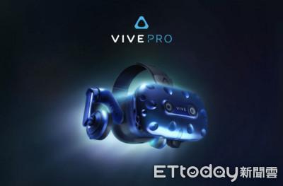 史上最優惠!VIVE PRO限殺300美元 HTC搶進美國黑五感恩折扣季