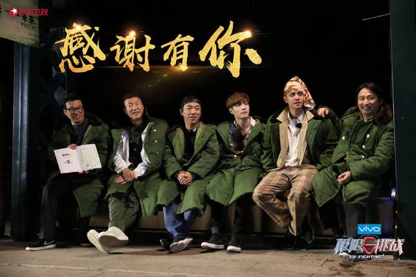 ▲黃磊、黃渤、羅志祥以及張藝興等人因一起錄製《極限挑戰》結為好兄弟。(圖/翻攝《極限挑戰》微博)