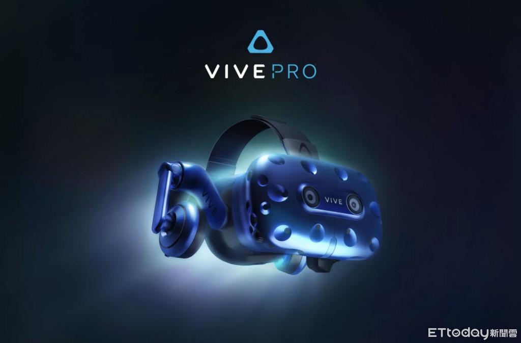 內建耳機、剖析提拔78%  宏達電公開向大家表達全新HTC Vive Pro使用裝備
