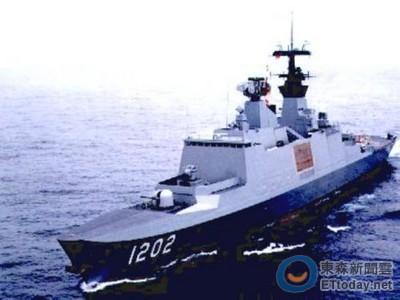 情資外洩?海軍跟監遼寧艦遭點名
