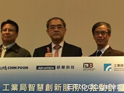 研華欣興等五科技廠成立PCB聯盟 明年成立系統公司