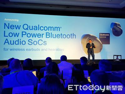 高通最新晶片要協助打造智慧耳機