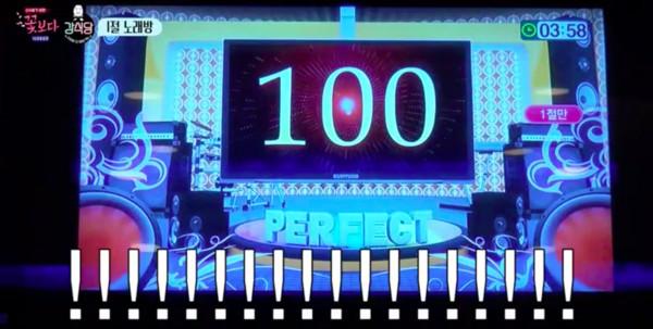 ▲▼安宰賢唱歌出現100分,所有人傻眼。(圖/翻攝自tvN)