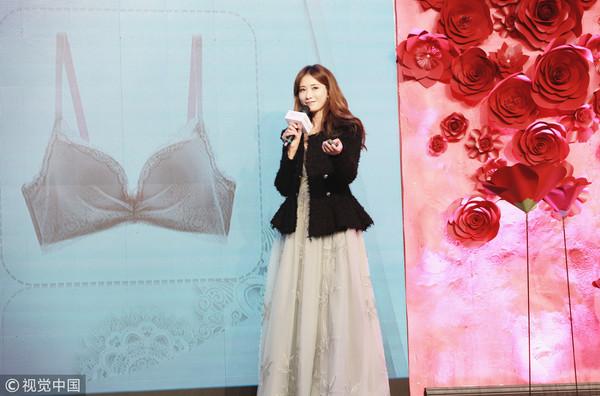 ▲林志玲發表自己設計的內衣。(圖/CFP)