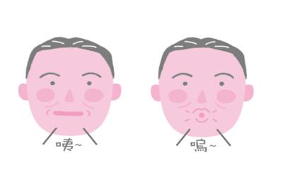 防誤吞細菌惹肺炎!圖解7種臉部體操 臉頰充氣超好用