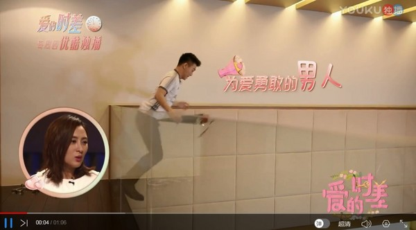 ▲▼賭王兒何猷君「跳樓送花」嚇傻奚夢瑤。(圖/翻攝自Youku《愛的時差》)