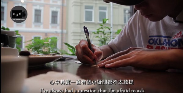 ▲▼外國實況主直播台灣女生EZ(不能説的真相。(圖/翻攝自不要鬧工作室YouTube)