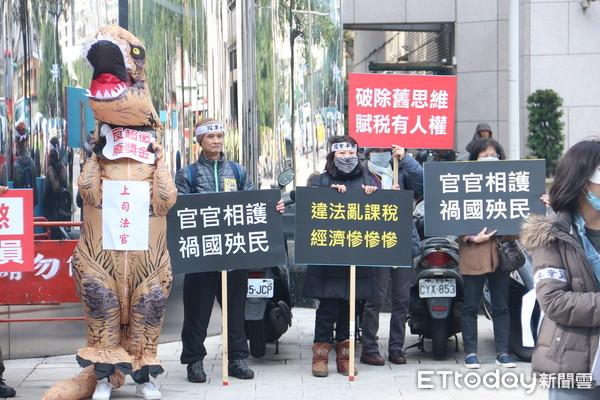 ▲▼法稅改革聯盟於1月11日司法節發起抗議。(圖/記者林昱均攝)