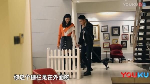 ▲▼何猷君豪宅內部曝光。(圖/翻攝自Youku《愛的時差》)