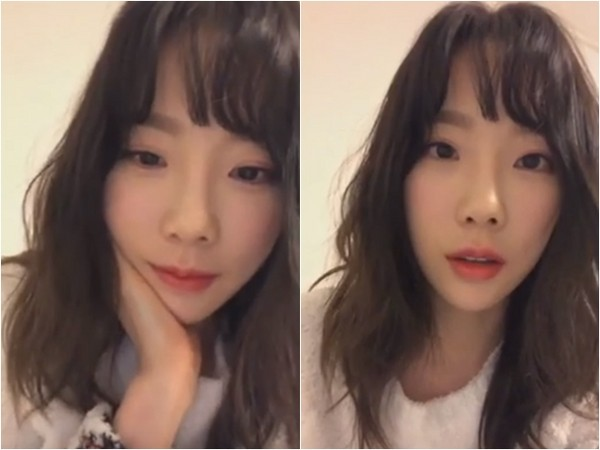 太妍IG直播。(图/翻摄自Youtube)