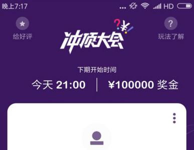 20分鐘送出千萬!中國「直播大撒幣」背後成本...1人2塊錢