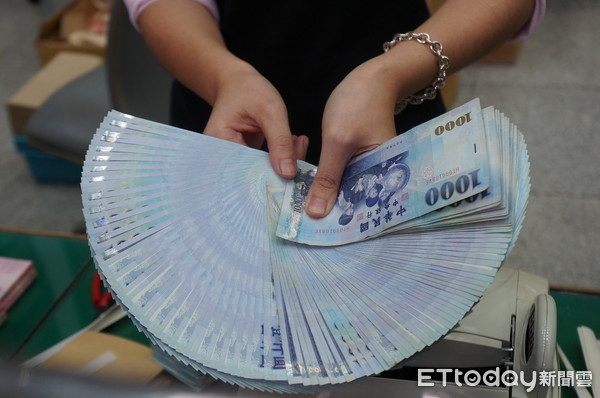 新台幣,台幣,紙鈔,現金(圖/資料照)