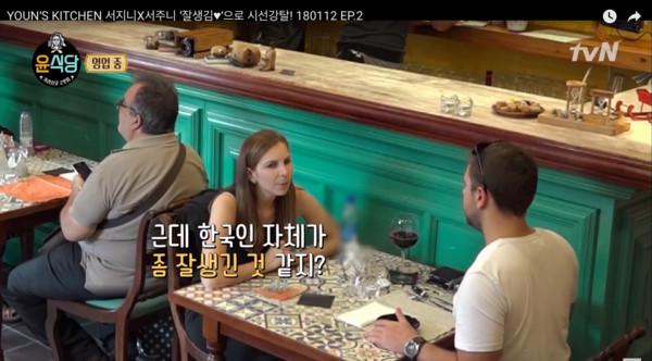 ▲▼《尹食堂》朴敘俊「眼耳鼻太精緻」 女客人男友吃醋了(圖/翻攝自tvN)
