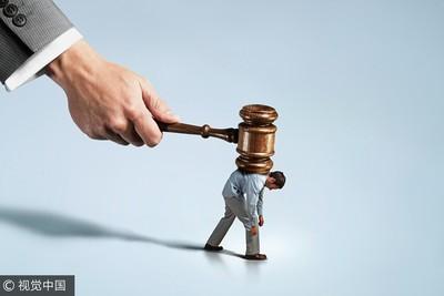 中正犯防民調:8成民眾不信任法官