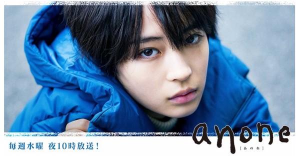 ▲廣瀨鈴正主演新戲《anone》,播出是否受到影響引起眾人議論。(圖/翻攝自日網《NTV》)