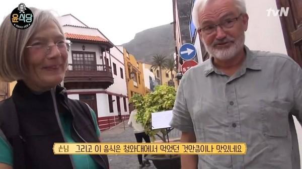 ▲《尹食堂2》裡曾經在青瓦台吃飯的客人,是丹麥前經濟部長奧爾索恩(Ole Sohn)。(圖/翻攝自tvN)