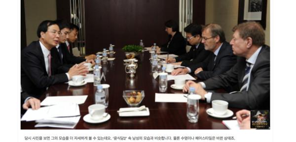 ▲《尹食堂2》裡曾經在青瓦台吃飯的客人,是丹麥前經濟部長奧爾索恩(Ole Sohn),他曾在2012年訪問南韓。(圖/翻攝自dispatch)