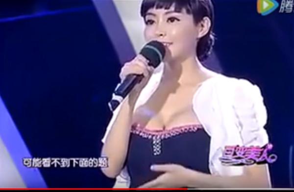 ▲▼北師大校花潘春春挺G奶拍片被罵(圖/翻攝自YouTube)