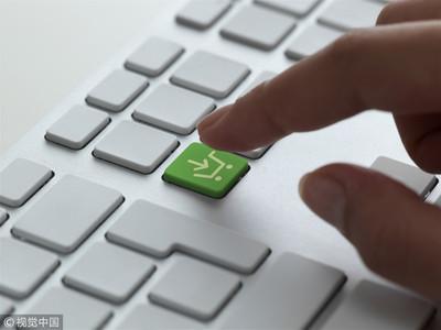 Arm Treasure Data報告:企業可能對客戶發出錯誤行銷訊息