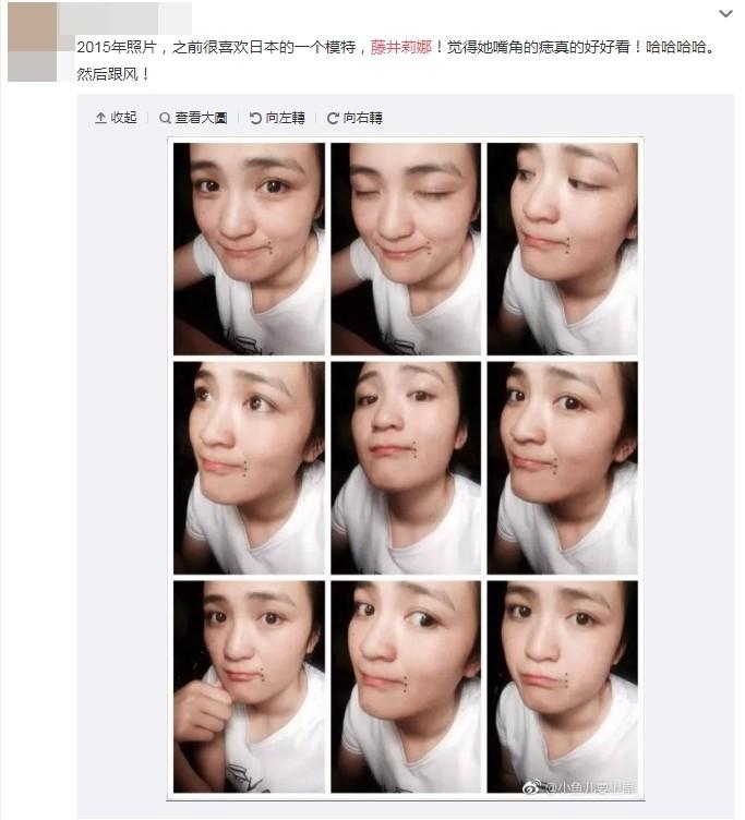 ▲▼年輕女生模仿藤井莉娜畫「雙痣妝。」(圖/翻攝自微博)