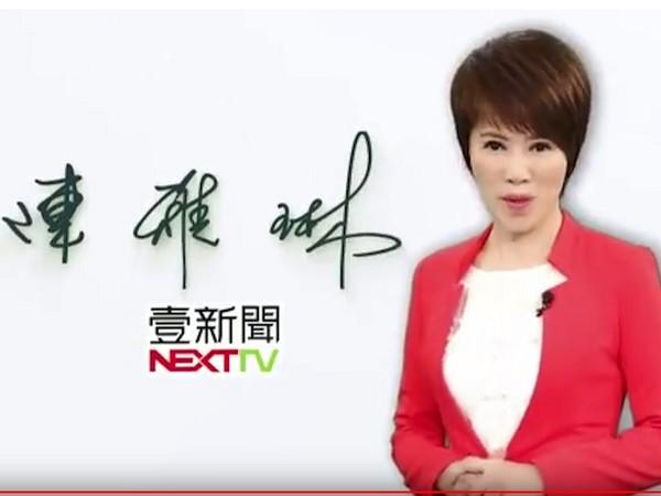 主播陈雅琳惊传多病缠身住院 疱疹、毒疣爬满身