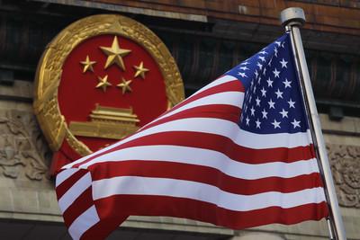 新華社清點貿易戰5大世界性危害