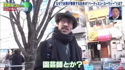 台觀光客擠爆日本石川縣 讓當地人超疑惑:八田與一到底是誰?