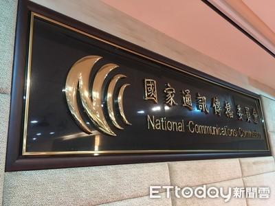 民視與系統商授權案未果 NCC先提案將調處委員改為1位