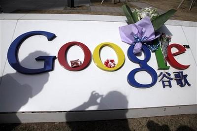 英男用「被遺忘權」告贏Google!
