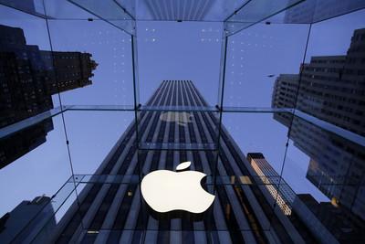 蘋果股價不被看好 全因iPhone太貴