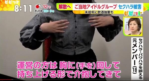 ▲小梅:「他假裝要抱起我。」(圖/翻攝自YouTube)